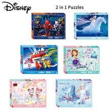 Disney-rompecabezas 2 en 1 de Marvel para niños, 100 + 200 piezas, rompecabezas de madera de dibujos animados de Frozen, juguetes educativos 2020