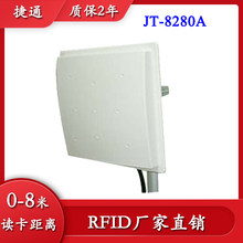 RFID UHF Microwave Card Reader 900M Mid-range All-in-One Wiegand RS232 485 Interface 5-8 Meters(China)