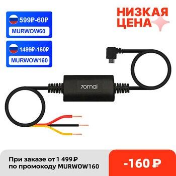 70mai Hardware Kit Hardwire for 70mai A800 4K Dash Cam, A800S, Reaview Camera Wide D07, Dash Cam Pro D02, Lite D08, A500, A500S 1