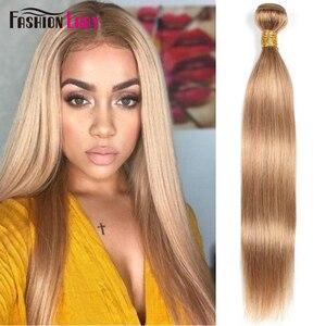 Image 1 - Fashion Lady Pre Colored Brazilian Hair Weave Bundles Blonde Human Hair Weave 27# Straight Hair Bundles Non remy