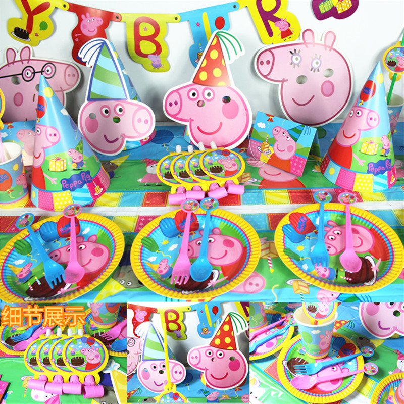 Peppa Pig Family Birthday Party Decoration Sets Anime Figure Party Decoration Supplies Cup Hat Spoon Activity Kids Birthday Gift