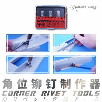GALAXY Tools Corner/Rivet Maker Marking Tool & Knife Handle Model Hobby Craft Building Accessories Tool