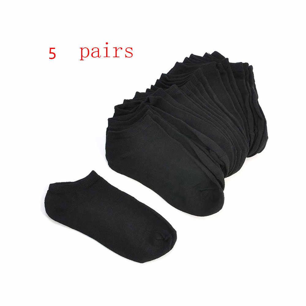 5 Pairs nefes spor çorapları erkekler katı renk tekne rahat pamuklu ayak bileği beyaz siyah komik çorap Hip Hop erkekler için hediyeler