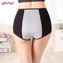 3 adet/grup yüksek bel bambu Menstrual külot sıhhi fizyolojik pantolon sızdırmaz kadın iç çamaşırı dönemi nefes külot