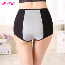 3PCS/lot High Waist Bamboo Menstrual Panties Sanitray Physiological Pants Leak Proof Women Underwear Period Breathable Briefs