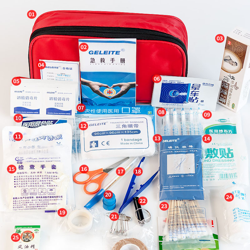 27-piece Medical Bag Outdoor First Aid Kit Medical Outdoor Emergency Supplies Car Portable Family Emergency Kit LB009
