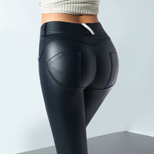 Women's Pu Leather Pants Elastic Waistline Hips Push Up Sexy Casual Skinny Pencil Pants Black