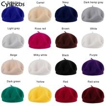 Winter Berets Hat Bonnet Cap SF