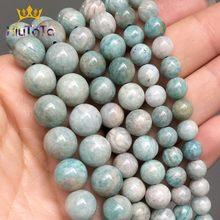 Perles rondes en pierre naturelle d'amazonite bleue, amples, pour la fabrication de bijoux, Bracelet, clous d'oreilles, accessoires 15 ''6 8 10mm