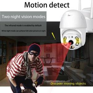 Image 4 - OUERTECH Outdoor Speed Dome Wifi Camera 1080P H.265 PTZ Wireless CCTV Camera Cloud SD Slot ONVIF Home Surveillance IP Camera