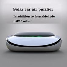 New Solar Car Air Purifier Car Removes Formaldehyde PM2 5 Odor Anion Oxygen Bar Purifier For Home Office Air freshencer