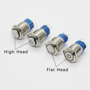 Image 3 - Interruptor de botón de Metal de 16mm luz LED 12V 24V 36V 48V 110V 220V tipo de bloqueo momentáneo botón de encendido de parada de arranque