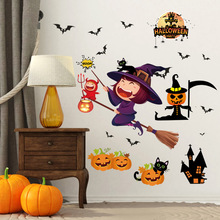 Halloween Sticker Pumpkin Ghost Bat Female Wall Sticker Cartoon Child Haunted House 3d Stereo Glass Sticker Scene Arrangement G все цены