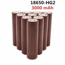 100% neue HG2 18650 3000mAh batterie 18650HG 2 3,6 V gewidmet Für hg2 Power akku für akku