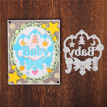 DiyArts Baby Supplies Goods Diecuts Making Cards Cutting Die Circle Embossing Mold Hot Foil Dies Stencils for Diy Scrapbooking цена 2017