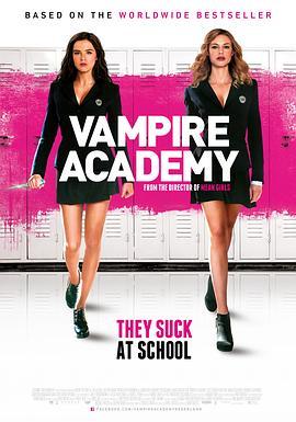 吸血鬼学院