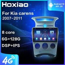 Android 10 rádio do carro reprodutor de vídeo multimídia para kia carens 2007 2008 2009 2010 2011 ram 2g rom 32g 4g navegação gps 2 din
