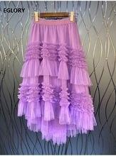 Женская юбка с оборками Повседневная сетчатая из тюля белого