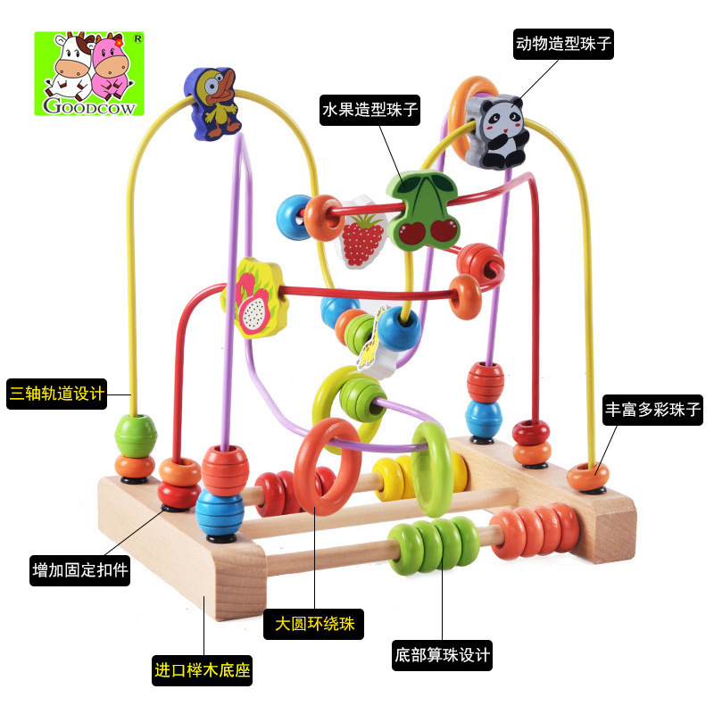 Top Cow Wooden Large Size Bead-stringing Toy Educational Bead Toy 0-1-3-4-5 Years Old Baby Children Hand-Eye Coordination Bead-s