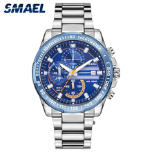 SMAEL Fashion Men Watches Chronograph Stainless Steel Band