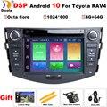 Octa core 4G + 64G Android 10 DSP Auto Dvd Player Für Toyota RAV4 Rav 4 2007 2008 2009 2010 2011 2 din 1024*600 gps navigation wifi