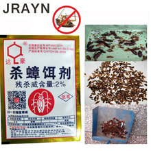 Cockroach Powder Effective Killer Repellent Drug Control Bug Summer Anti-Cockroach Garden INSECTICIDE Drugs