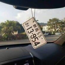 13954 japonês placa de licença número do carro ambientador cheiro no carro vista traseira mirrow papel sólido pendente para ae86 fãs