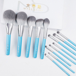 MyDestiny makeup brush/ The Iris series 13pcs high quality synthetic hair brushes set