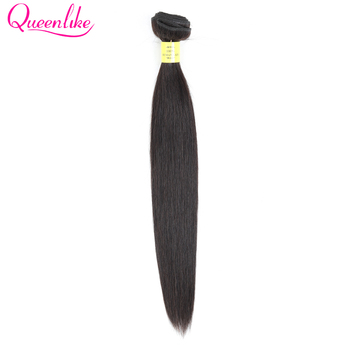 Один пучок бразильских прямых волос пучок QueenLike 100% человеческих волос не Реми двойные плетеные бразильские волосы переплетения пучок s
