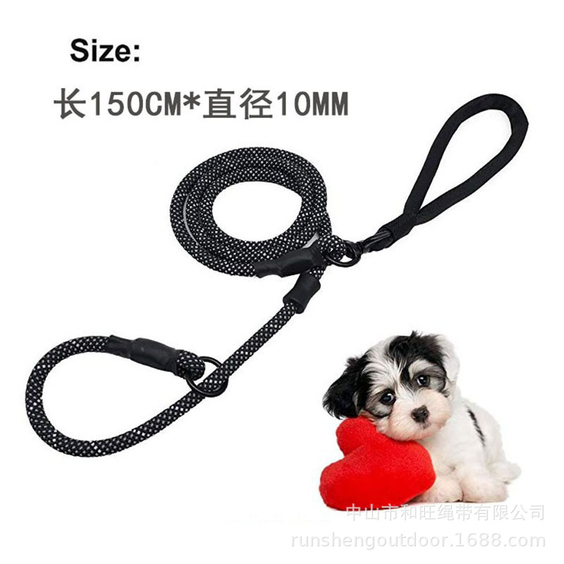 Hot Selling Pet Supplies One-piece Neck Ring Hand Holding Rope Dog Training P Lanyard Reflective Nylon P Pendant