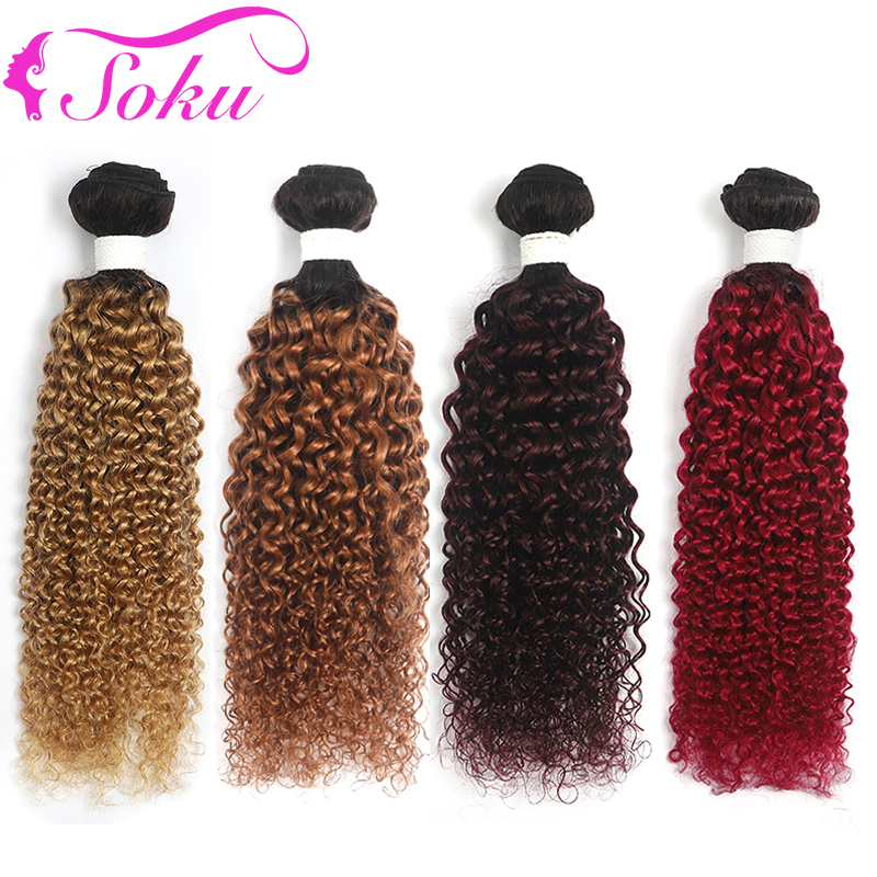 Brazilian Kinky Curly Human Hair Weave Bundles 8-26 Inch Ombre Blonde Brown Red Hair Bundles 1PC Non-Remy Hair Extensions SOKU