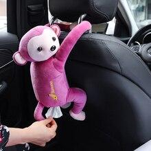 1pc Cute Monkey Tissue Box Home Office Auto Automobile Car Cover Napkin Paper Holders Cases Organization