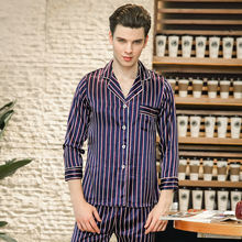 Пижамный комплект мужской шелковый в полоску с длинным рукавом