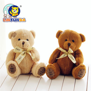 Image 5 - 1pc 15cm Patch Bear Dolls Teddy Bear Soft Toy Bear Wedding Gifts Baby Toy Birthday gift brinquedos Soft toys