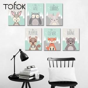 Tofok Ins Forest Hedgehog Deer