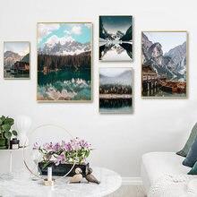 Лес плакаты «озеро» и принтом Лодка на стену фотографии Снежная