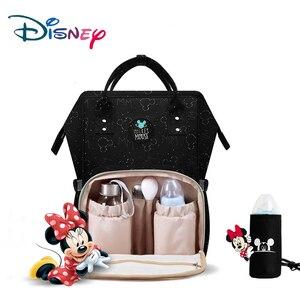 Image 1 - Disney Bolsa de pañales impermeable con calefacción USB, mochila de pañales para mamá pequeña, bolsa de viaje de caricatura Micky, bolsa de pañales de Minnie de gran capacidad