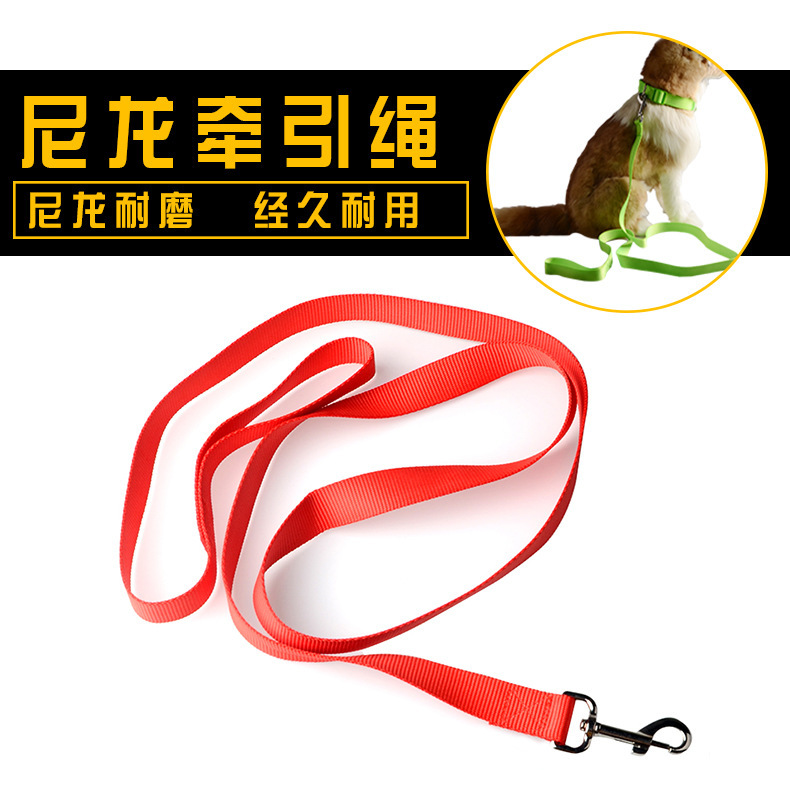 Pet Traction Rope Dog Traction Rope Medium Large Dog Thick Nylon Sling Pet Traction Pet Supplies