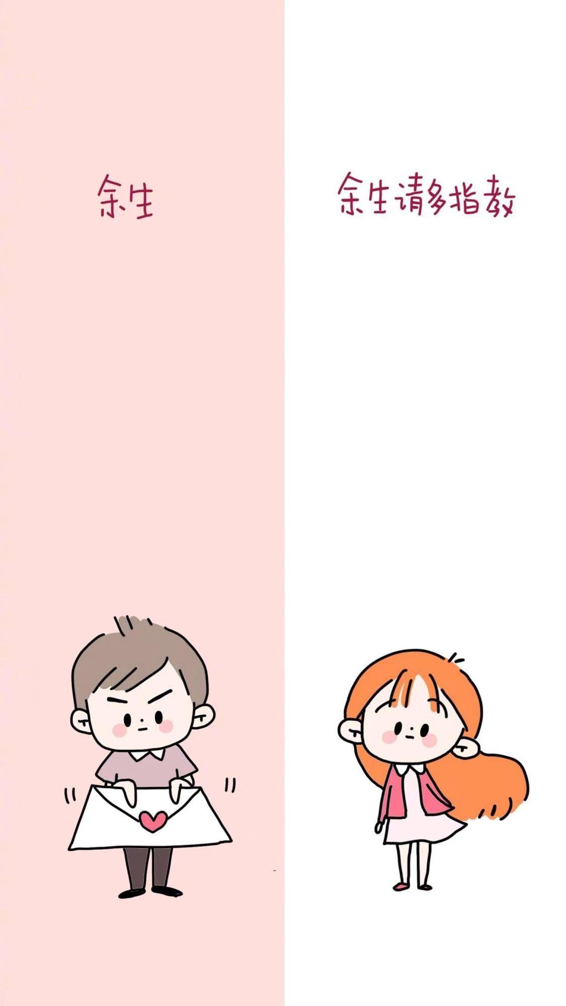 QQ微信聊天背景图:发财和发朋友圈,你总要发一个吧!插图35