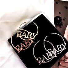 Women Female Vintage Simple Big Hoop Earring Fashion Letters Baby Geometric Metal Earring  Jewelry Wholesale-MS-W17