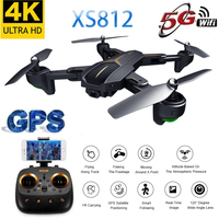 New XS812 GPS Drone with 4K HD Camera 5G WIFI FPV Altitude Hold One Key Return RC Quadcopter Helicopter for Kids Toy