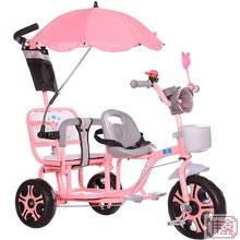 Baby Stroller Child Double Tricycle Bicycle Baby Twin Stroller Baby Twins  0-3Y  4-6Y Lightweight and Versatile