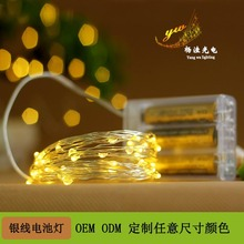 LED photo props sky stars lights String Light for 3AA5 battery box LED copper wire string Christmas lights Wedding anchor