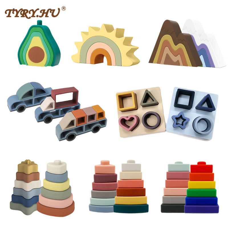 TYRY.HU 1 комплект, силиконовый конструктор, прорезыватель, звезда, авокадо, автомобиль, геометрический, квадратный, мягкий, складной 1