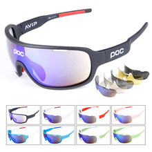 5 lentes de ciclismo óculos de sol ao ar livre esportes polarizados para homens mulher mountain road bicicleta mtb bicicletas uv400 óculos