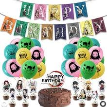 1 conjunto kimetsu não yaiba fontes de festa decoração demônio slayer tema látex balão feliz aniversário banner anime bolo topper