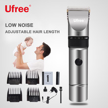 Professionele Elektrische Tondeuse Kapper Shop Huishoudelijke Mannen Kind Verstelbare Keramische Blade Low Noise Baard Trimmer Haircut Tool(China)