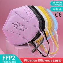 5 camada ffp2 máscara ce kn95 mascarillas fpp2 aprovado higiênico protetor boca máscara facial reutilizável kn95 respirador ffp2mask masken