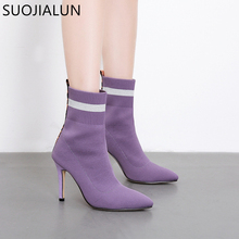 SUOJIALUN Fashion Ankle Elastic Sock Boots Sexy High Heels Stretch Women Autumn Booties Pointed Toe Women Pump Shoes 2018 stretch women autumn sexy booties sock boots heel knit boots slip on ankle thin heels pointed toe pump black apricot 8cm