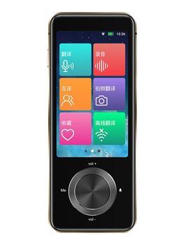 Instant Voice Translator M9 Smart Language Translator Device Portable WiFi Two-way Voice Interpreter